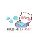 くまちゃん吹き出し〜家族連絡編〜(個別スタンプ:20)
