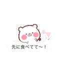 くまちゃん吹き出し〜家族連絡編〜(個別スタンプ:23)