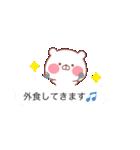 くまちゃん吹き出し〜家族連絡編〜(個別スタンプ:24)