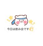 くまちゃん吹き出し〜家族連絡編〜(個別スタンプ:25)