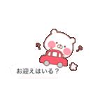 くまちゃん吹き出し〜家族連絡編〜(個別スタンプ:26)