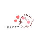 くまちゃん吹き出し〜家族連絡編〜(個別スタンプ:27)