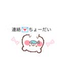 くまちゃん吹き出し〜家族連絡編〜(個別スタンプ:30)