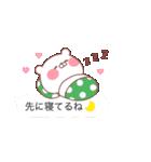 くまちゃん吹き出し〜家族連絡編〜(個別スタンプ:33)