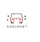 くまちゃん吹き出し〜家族連絡編〜(個別スタンプ:36)