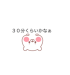 くまちゃん吹き出し〜家族連絡編〜(個別スタンプ:39)