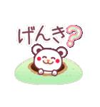 春のチョコくま【大きな文字】(個別スタンプ:2)