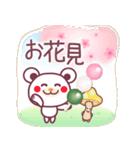 春のチョコくま【大きな文字】(個別スタンプ:3)