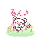春のチョコくま【大きな文字】(個別スタンプ:4)
