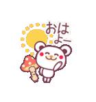 春のチョコくま【大きな文字】(個別スタンプ:5)