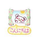 春のチョコくま【大きな文字】(個別スタンプ:6)