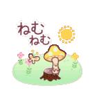 春のチョコくま【大きな文字】(個別スタンプ:9)