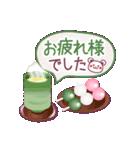 春のチョコくま【大きな文字】(個別スタンプ:10)