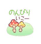 春のチョコくま【大きな文字】(個別スタンプ:11)