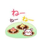 春のチョコくま【大きな文字】(個別スタンプ:12)