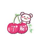 春のチョコくま【大きな文字】(個別スタンプ:13)