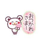 春のチョコくま【大きな文字】(個別スタンプ:14)
