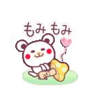 春のチョコくま【大きな文字】(個別スタンプ:15)