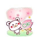 春のチョコくま【大きな文字】(個別スタンプ:16)