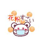 春のチョコくま【大きな文字】(個別スタンプ:18)