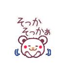 春のチョコくま【大きな文字】(個別スタンプ:21)