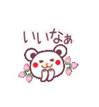 春のチョコくま【大きな文字】(個別スタンプ:23)