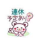 春のチョコくま【大きな文字】(個別スタンプ:25)