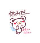 春のチョコくま【大きな文字】(個別スタンプ:26)