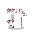 春のチョコくま【大きな文字】(個別スタンプ:28)