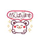 春のチョコくま【大きな文字】(個別スタンプ:29)