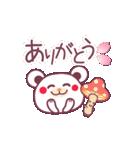 春のチョコくま【大きな文字】(個別スタンプ:30)
