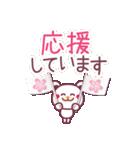 春のチョコくま【大きな文字】(個別スタンプ:31)