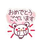 春のチョコくま【大きな文字】(個別スタンプ:32)
