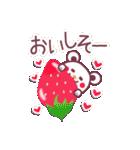 春のチョコくま【大きな文字】(個別スタンプ:33)