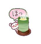 春のチョコくま【大きな文字】(個別スタンプ:35)