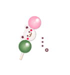 春のチョコくま【大きな文字】(個別スタンプ:36)