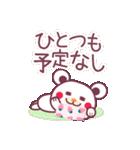 春のチョコくま【大きな文字】(個別スタンプ:37)