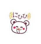 春のチョコくま【大きな文字】(個別スタンプ:38)