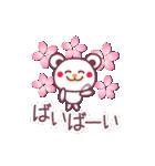 春のチョコくま【大きな文字】(個別スタンプ:39)