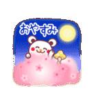 春のチョコくま【大きな文字】(個別スタンプ:40)