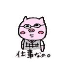 豚乙女Pちゃん