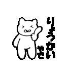 使える関西弁ねこ2 使えるセット(個別スタンプ:01)