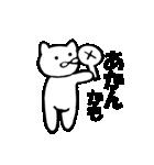 使える関西弁ねこ2 使えるセット(個別スタンプ:04)