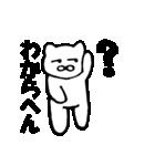 使える関西弁ねこ2 使えるセット(個別スタンプ:05)