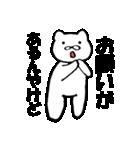 使える関西弁ねこ2 使えるセット(個別スタンプ:08)