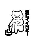 使える関西弁ねこ2 使えるセット(個別スタンプ:09)