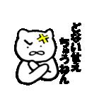 使える関西弁ねこ2 使えるセット(個別スタンプ:20)