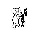使える関西弁ねこ2 使えるセット(個別スタンプ:22)