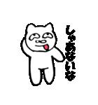 使える関西弁ねこ2 使えるセット(個別スタンプ:30)