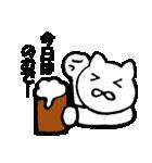 使える関西弁ねこ2 使えるセット(個別スタンプ:39)